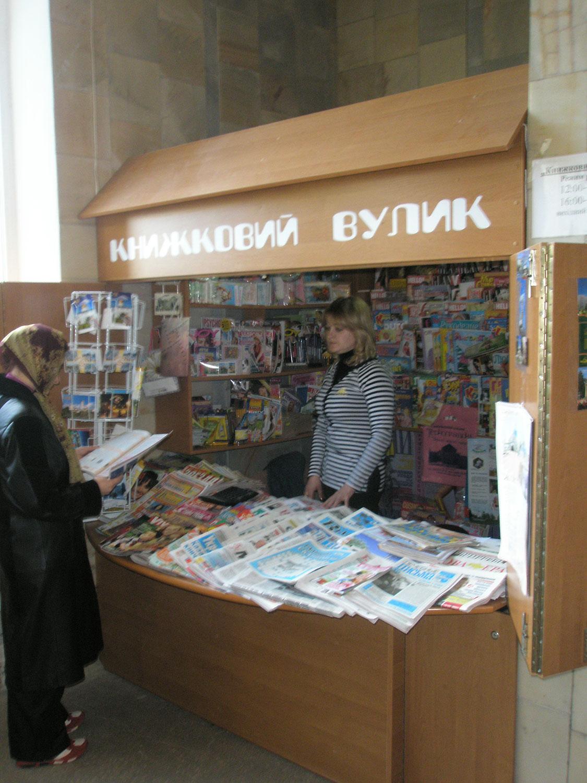 A newspaper stand