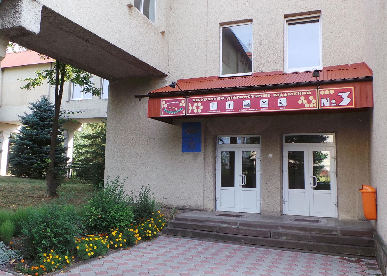 Вхід до лікувального корпусу