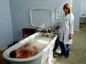 Сірководнева ванна