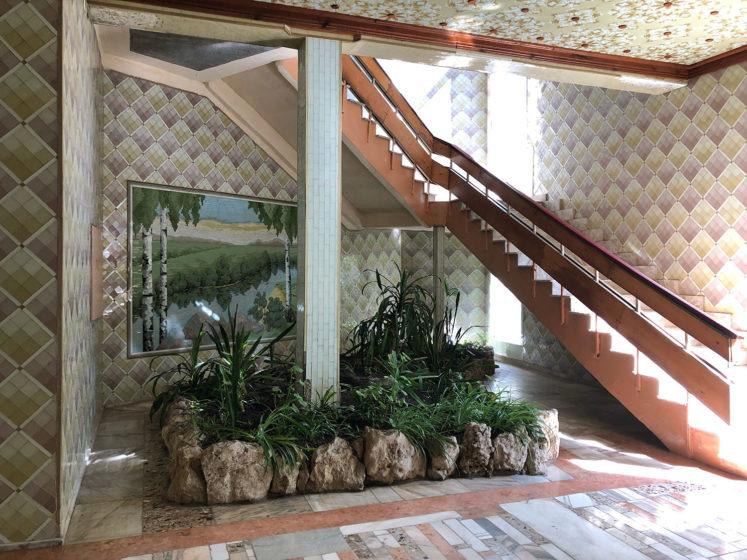 Хол у бальнеологічному відділенні